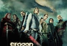 eragon audiobook free download
